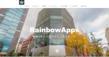 RainbowApps