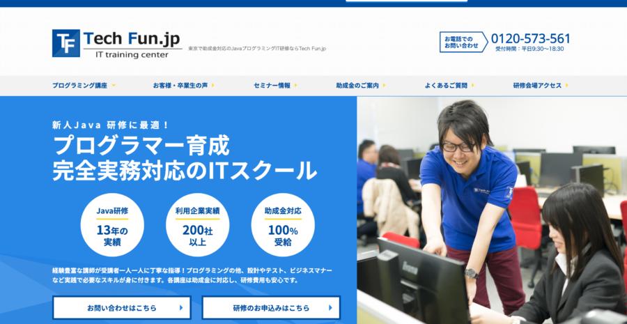 Tech Fun.jp