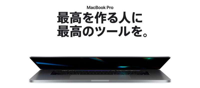 macbook air プログラミング