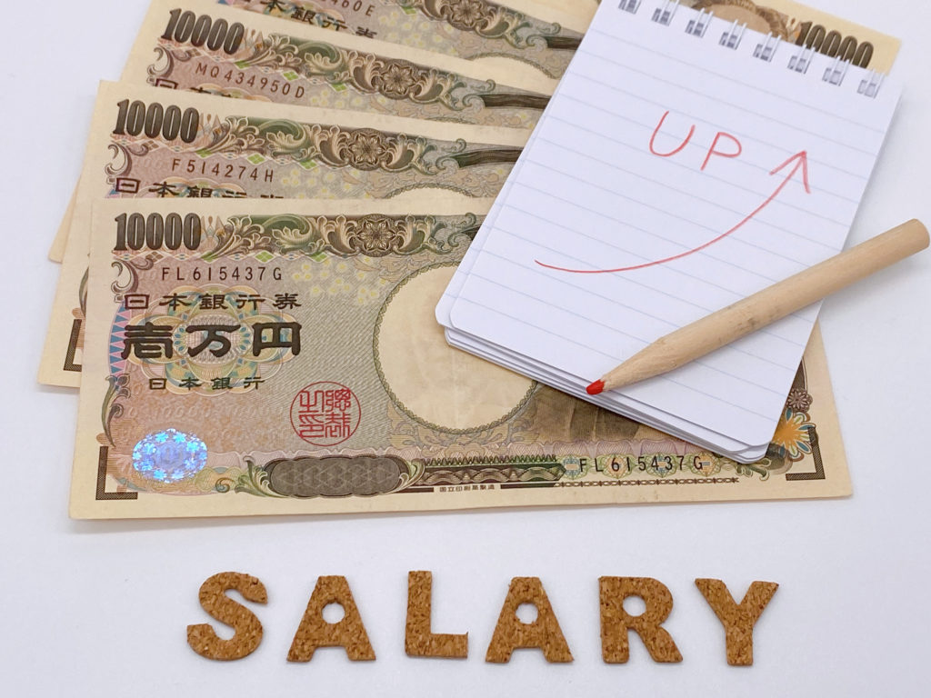 プログラミングで副業した場合実際どのくらい収入が増えるの?