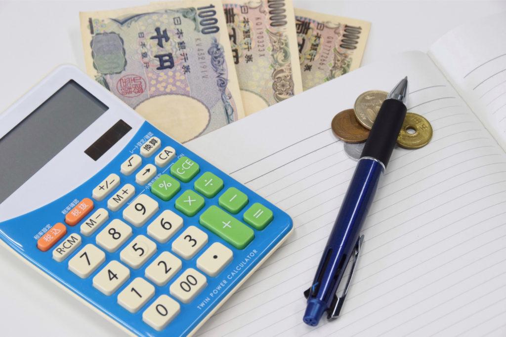 ITエンジニアの年収が低い理由と年収の上げ方