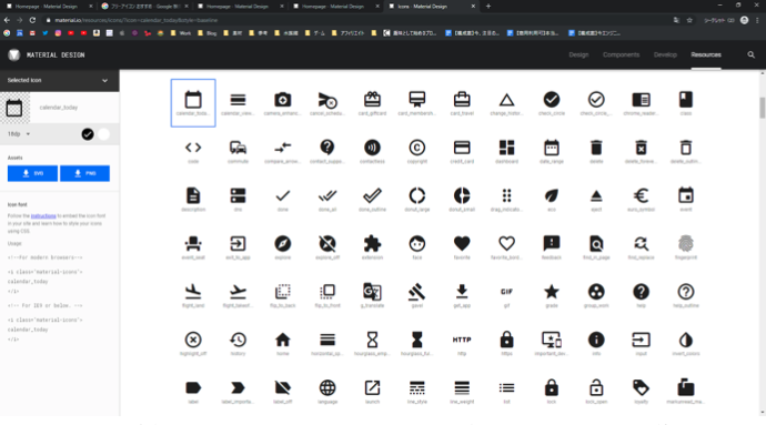 Material Icons 4