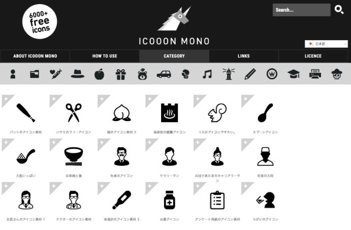 Free Icons 5