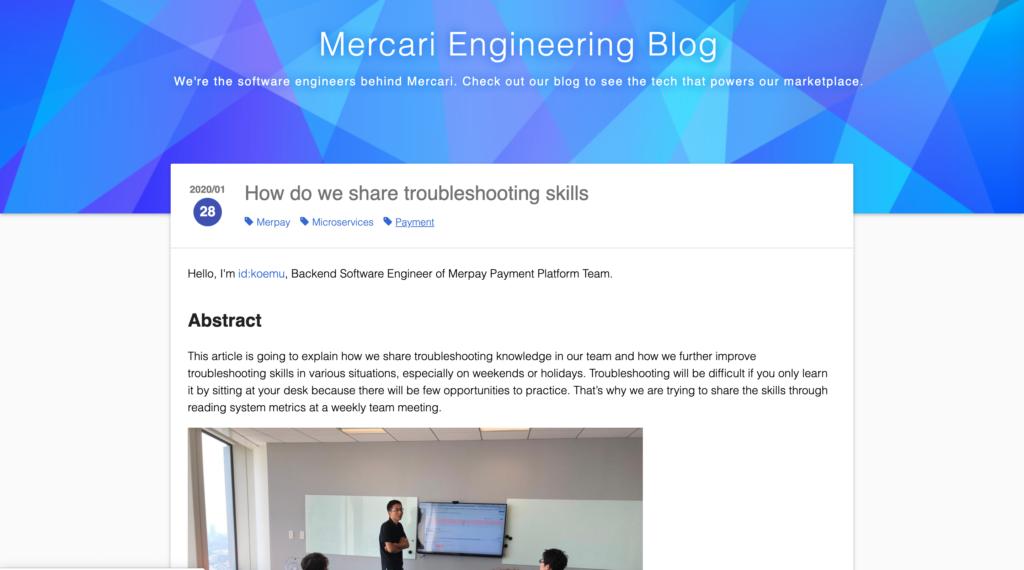 Mercari Engineering Blog