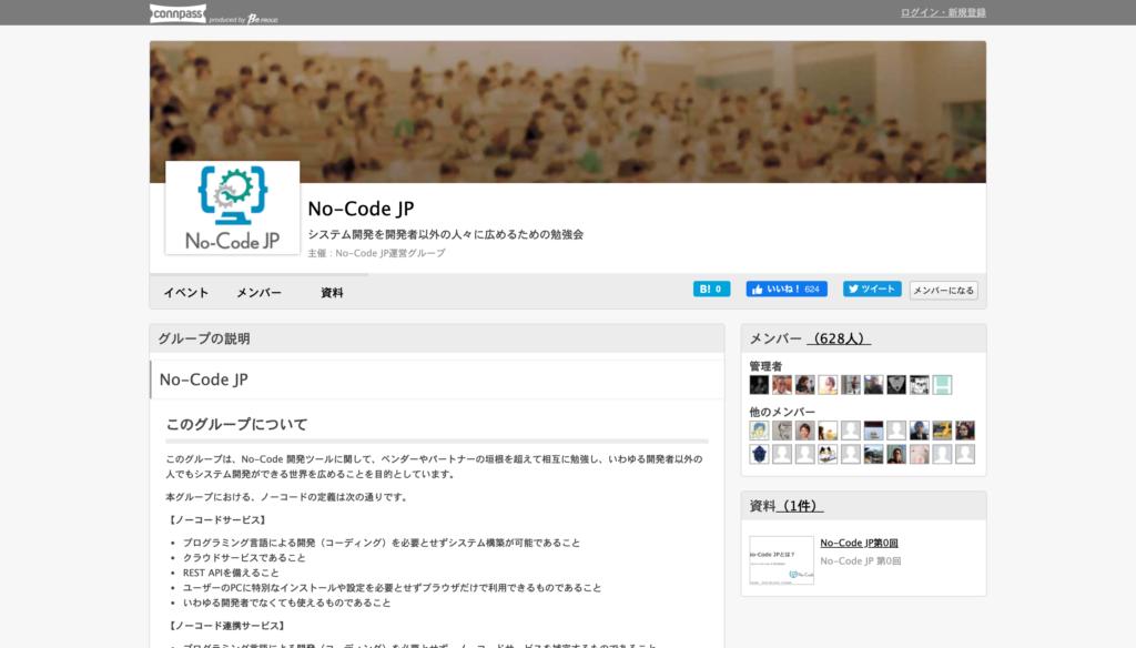 No-Code JP