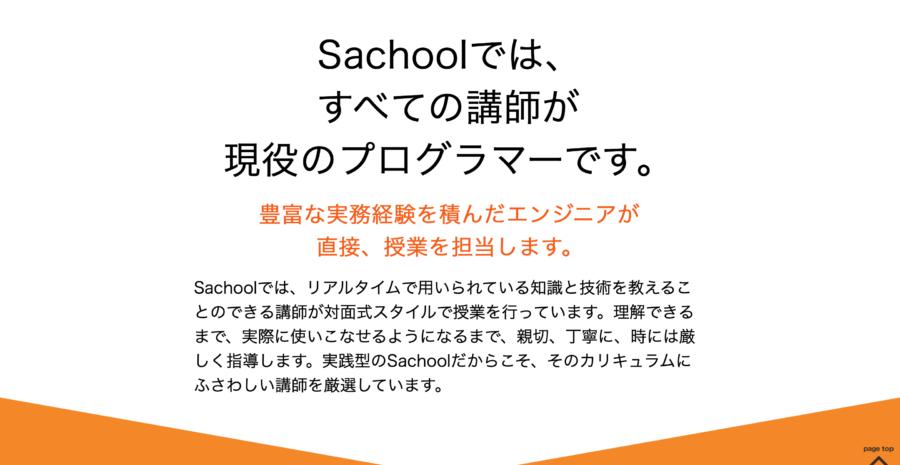 sachool 3