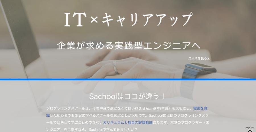 sachool 2